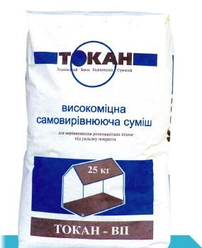 Высокопрочная нивелир.масса ТОКАН-ВП ,марка 300 ,25кг