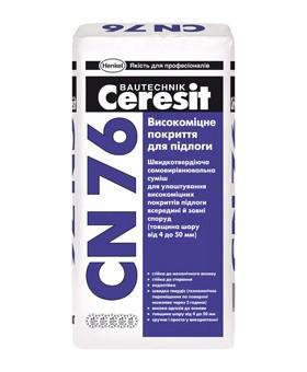 Высокопрочный р-р для пола CN-76, 25кг