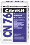 Высокопрочное покрытие для пола (Ceresit CN-76)