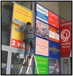 Витражи, витрины Плоттерная порезка рекламных пленок, поклейка витражных витрин внутри помещения и снаружи.