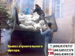 Вывоз строительного мусора Днепропетровск Камаз 10т самосвал. услуга грузчиков