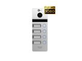 Фото  1 Вызывная панель NeoLight MEGA/4 FHD Silver 2351370