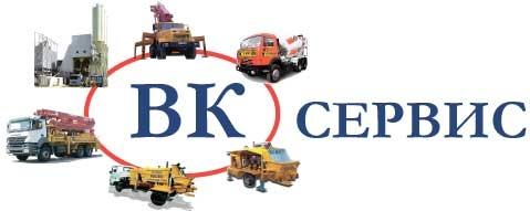 ВК Сервис Украина, ООО