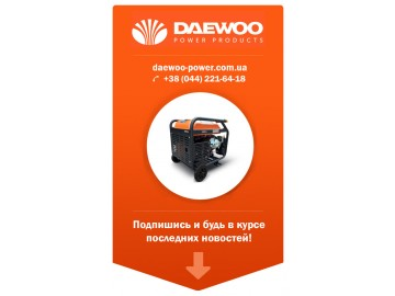 Daewoo Power Украина
