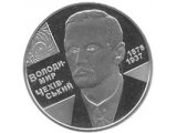 Фото  1 Владимир Чеховский монета 2 грн 2006 1973064