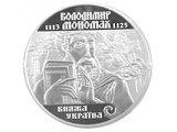 Фото  1 Владимир Мономах серебро монета 10 грн 2002 1973062