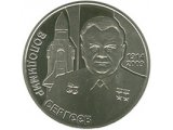 Фото  1 Владимир Сергеев 2014 конструктор космос 1878823