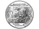Фото  1 Владимир Великий монета 10 грн 2000 года серебро 1973060