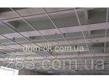 Фото  1 Влагостойкий подвесной потолок тип Армстрон - * Материал+ монтаж 2162712