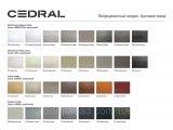 Фото  2 Внутренний угловой профиль Cedral Click L=3M Алюм 2940025