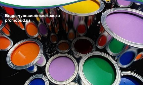 водоэмульсионная краска фото