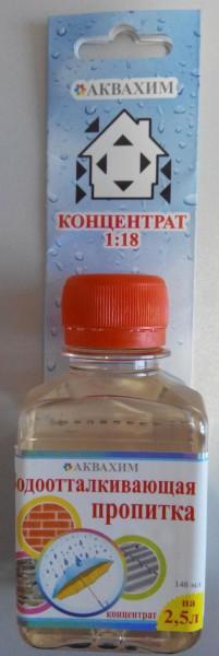 Водоотталкивающая пропитка гидрофобизатор АКВАХИМ концентрат 1:18 на 2,5 л,