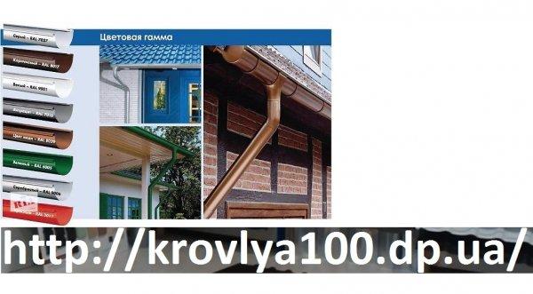 Фото  1 Профнастил для Ворот кровли и заборов а так же фасадов. ул. Титова, 1 г. Днепр 1 1447935
