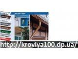 Фото  2 Профнастил для Ворот кровли и заборов а так же фасадов. металлочерепица Днепропетровск ул. Титова, 2... 2447932