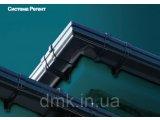 Фото  1 Водосточная система Hunter Regency ( Хантер Регент) 2344006