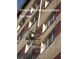Монтаж водосточных систем. Установка водостоков. Киев