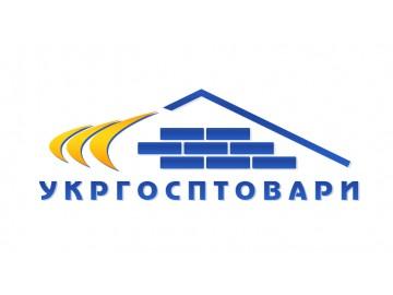 Волинське АТЗТ Укргосптовари