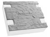 Фото  1 Термопанель ПСБ-С-25 100мм Волна 500х500, серый цемент, с доб.елем. 1923579