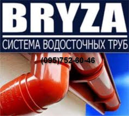 """Воронка сливная, проходная. Водосточная система """"Bryza"""" 125/90, Цвет: белый, коричневый, красный."""