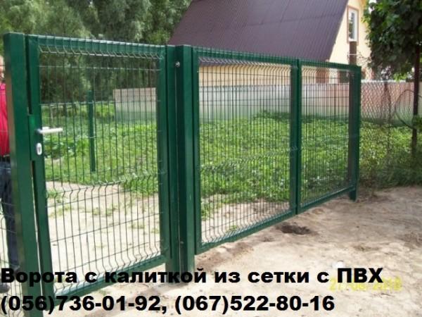Ворота распашные L3м, H1.55м, из сетки с покрытием ПВХ