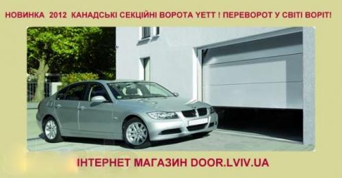 Ворота секційні Yett 01 1900х2000 за акційною ціною 3399 грн