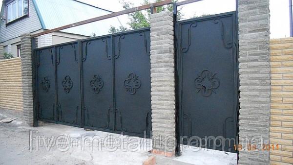 Ворота Железные