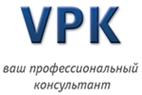 VPK Ваш профессиональный консультант
