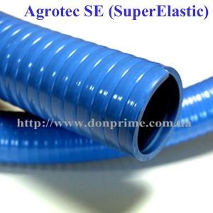 Всасывающий морозостойкий трубопровод, трубопровод морозостойкий, вакуумный трубопровод
