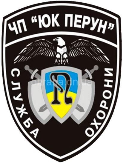 Все виды охранных услуг Предоставляем услуги в сфере организации комплексной охраны, на основании лицензии МВД Украины.