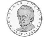 Фото  1 Вячеслав Чорновил монета 2 грн 2003 1878827