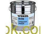 Фото  1 Wakol K 410 Вакол К 410 паркетный клей на основе синтетических смол 2163779