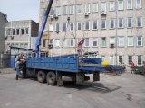 Фото  7 Демонтаж зданий 7437496