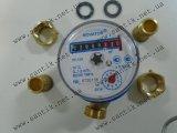 Счетчик воды Новатор 1/2 1,5 куб хол Оплата за воду по счетчику воды намного дешевле, чем без него.