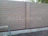 Фото  1 Строительство заборов 1437469