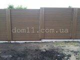 Фото  1 Забор с фундаментом 1437471