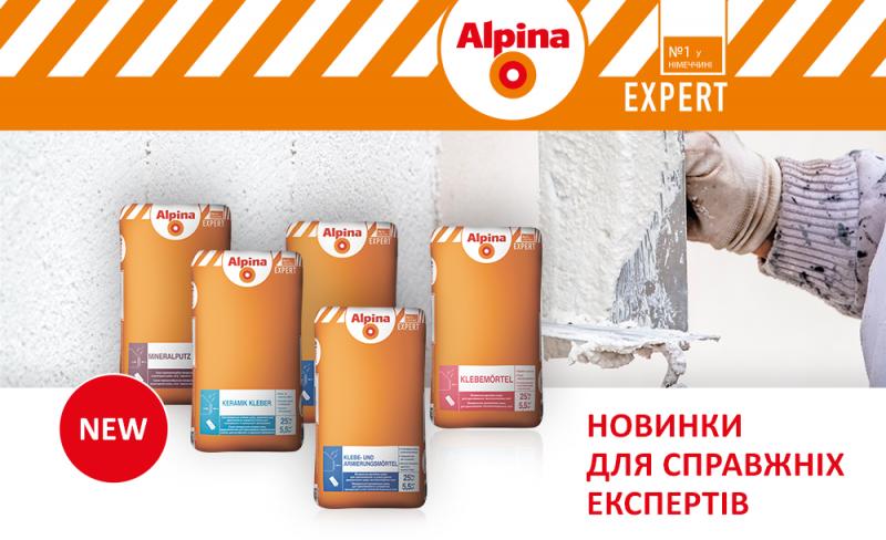 Alpina EXPERT - фото