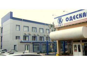 WOKS Одескабель