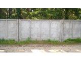 Фото 1 Заборная плита 3980х2550х160 мм 331527