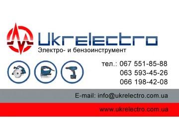 www. ukrelectro. com. ua