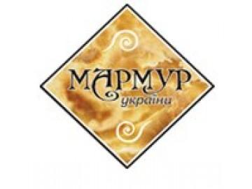 Мармур України