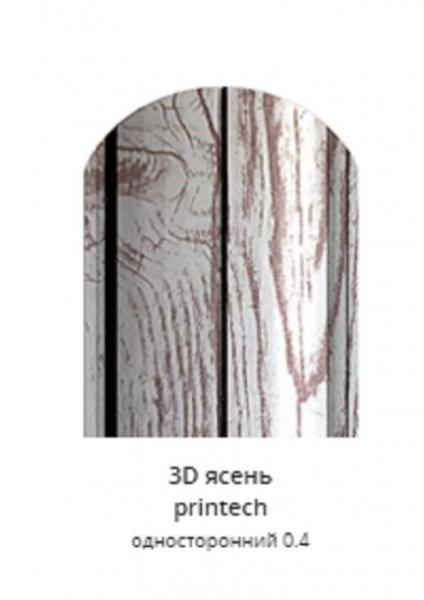 Фото 7 Забор из металлического штакетника - стильное современное ограждение 344179