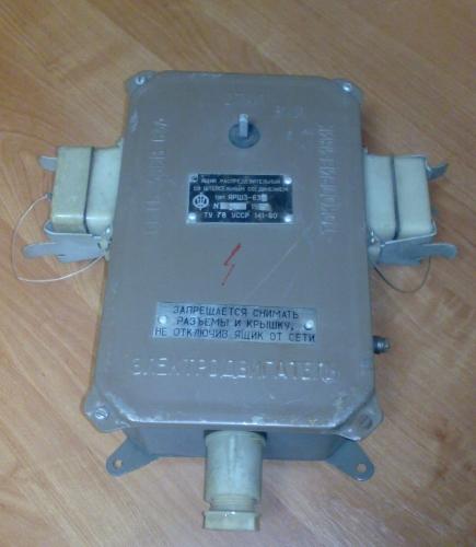 Ящик распределительный со штепсельным соединением тип ЯРШ3-63