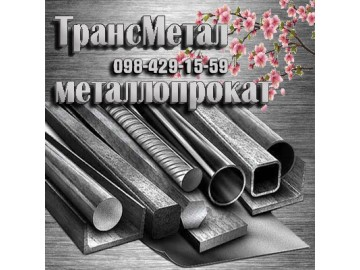 Трансметал, ООО