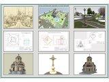 Фото 3 Планировки, Перепланировки, Дизайн интерьера. Проекты Домов, Участков. 326160