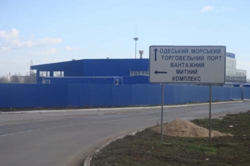 Забор из профлиста в Киеве цена за работу от