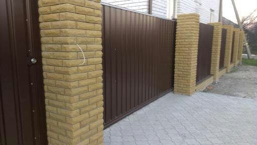 Забор из профнастила Павлоград
