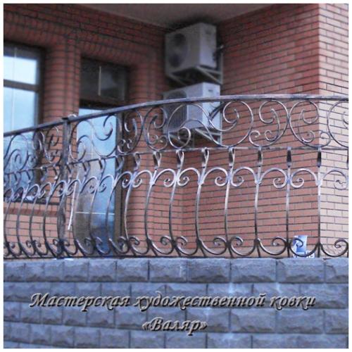 Забор кованый, металлические ограждения, газонные ограждения. Консультация и замер - бесплатно