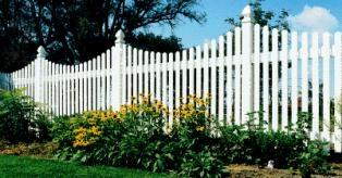 Забор пластиковый. Высота 1,1м. Длина 2,0м. Комплект панель столб.