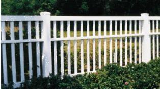 Забор пластиковый. Высота 1,5м. Длина 2,44м. Комплект панель столб.