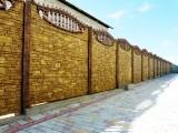 Забор секционный бетонный под заказ